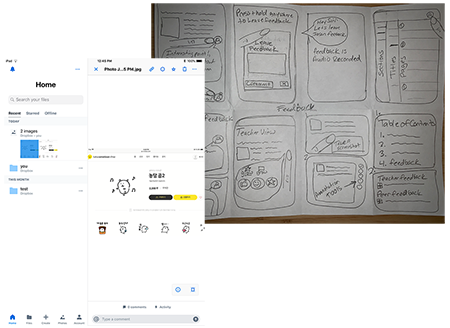 Images from the ideation exercises using existing app features and crazy-8's; notepad image and drawing of ideas.